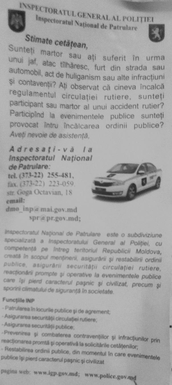 anunt 1