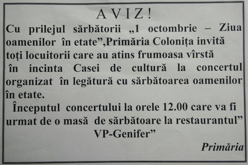serbare_etate