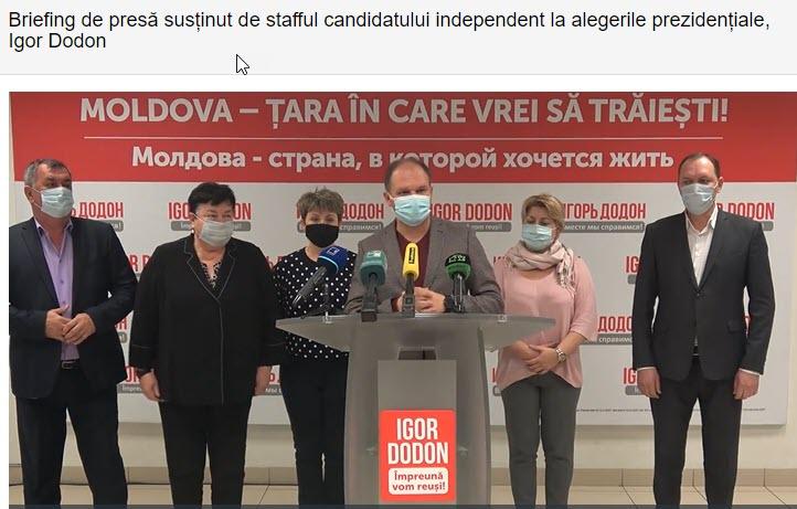 MoldovaCurata.md: Primarul traseist de la Colonița alături de Ion Ceban la evenimentul de susținere a lui Igor Dodon