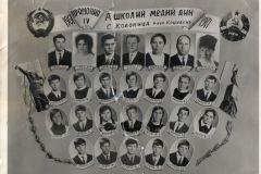 1961_promotia