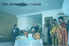 2002_sfintirea_scolii