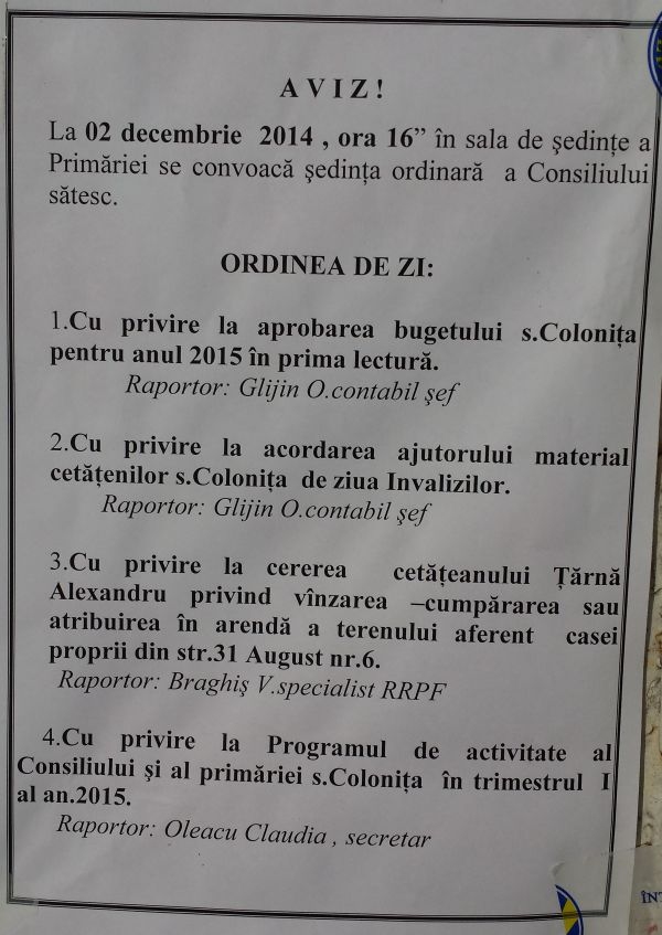 OZ_02.12.2014