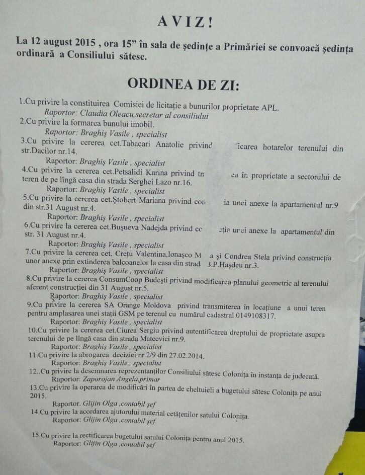 OZ_12.08.2015